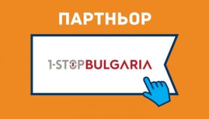 1-Stop Bulgaria